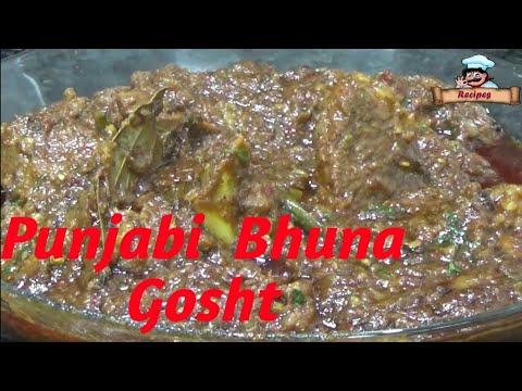 Holi Special Punjabi Bhuna Gosh Recipe / पंजाबी भुना गोश बनाने का तरीका