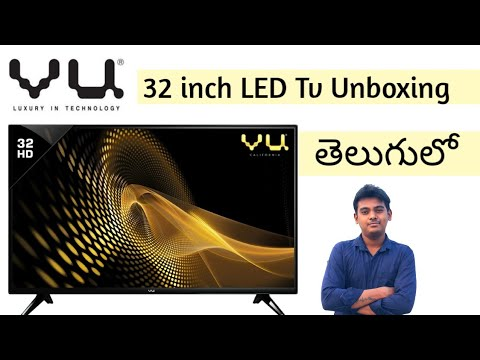 Vu 80cm (32 inch) Full HD LED TV Unboxing |In Telugu