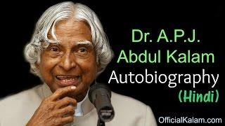 Autobiography of Dr APJ Abdul Kalam in Hindi Narrated By Gulzar Saab