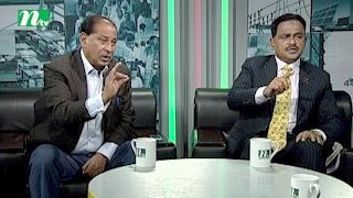 Ei Somoy (এই সময়) | Episode 2241 |Talk Show | News & Current Affairs