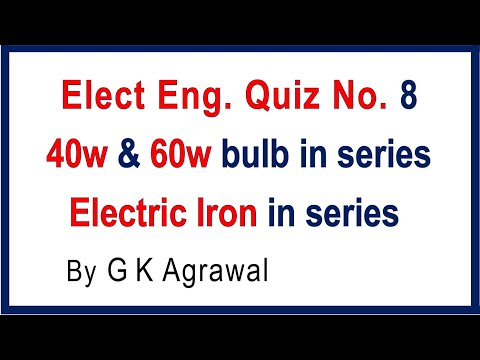 Electrical Engineering questions, quiz and answers