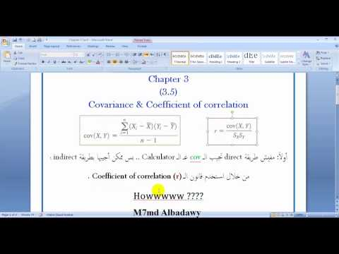 Calculate Covariance and Coefficient of correlation by calculator