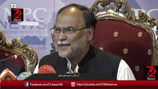Ahsan iqbal Talking About PM Imran Khan