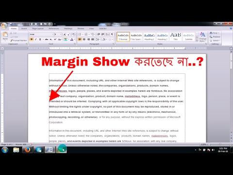 Microsoft Word 2007 Show Or Hide The Margin Markings