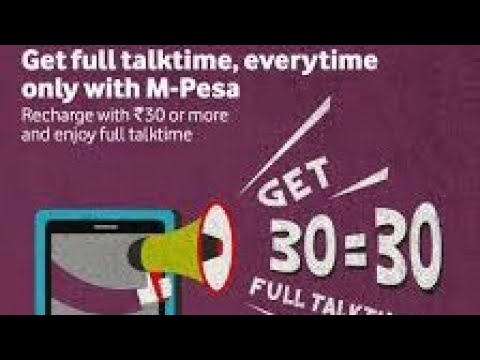 Vodafone give full talktime small recharge