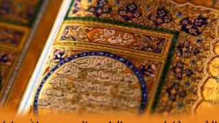سورة الإسراء كاملة للشيخ عبدالله خياط | Surat AlIsra For ALkayt