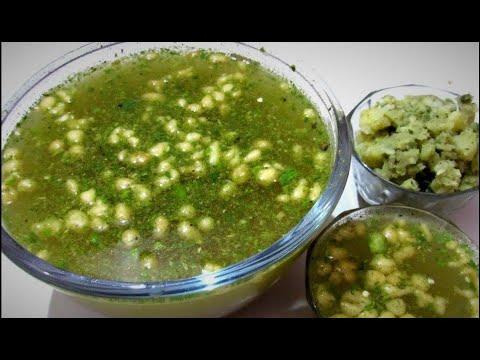 गोल गप्पे का पानी बनाने की आसान रेसिपी   golgappa pani recipe, PANI for Pani Puri,