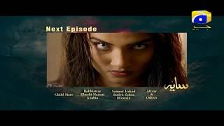 Saaya - Episode 7 Teaser | HAR PAL GEO