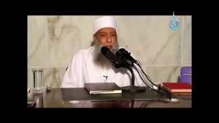 الشيخ أبو إسحاق الحويني - زهر الفردوس7