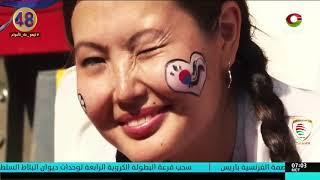 #x202b;حفل توزيع جوائز الاتحاد الآسيوي للعام 2018 بمسقط#x202c;lrm;