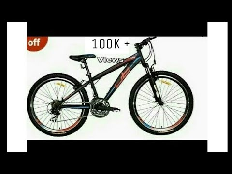 Top 10 Cycles under 12,000 to buy in India.  21 Gear all cycles with Price