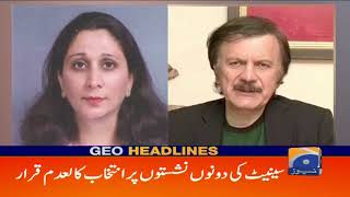 Geo Headlines - 07 PM - 17 October 2018