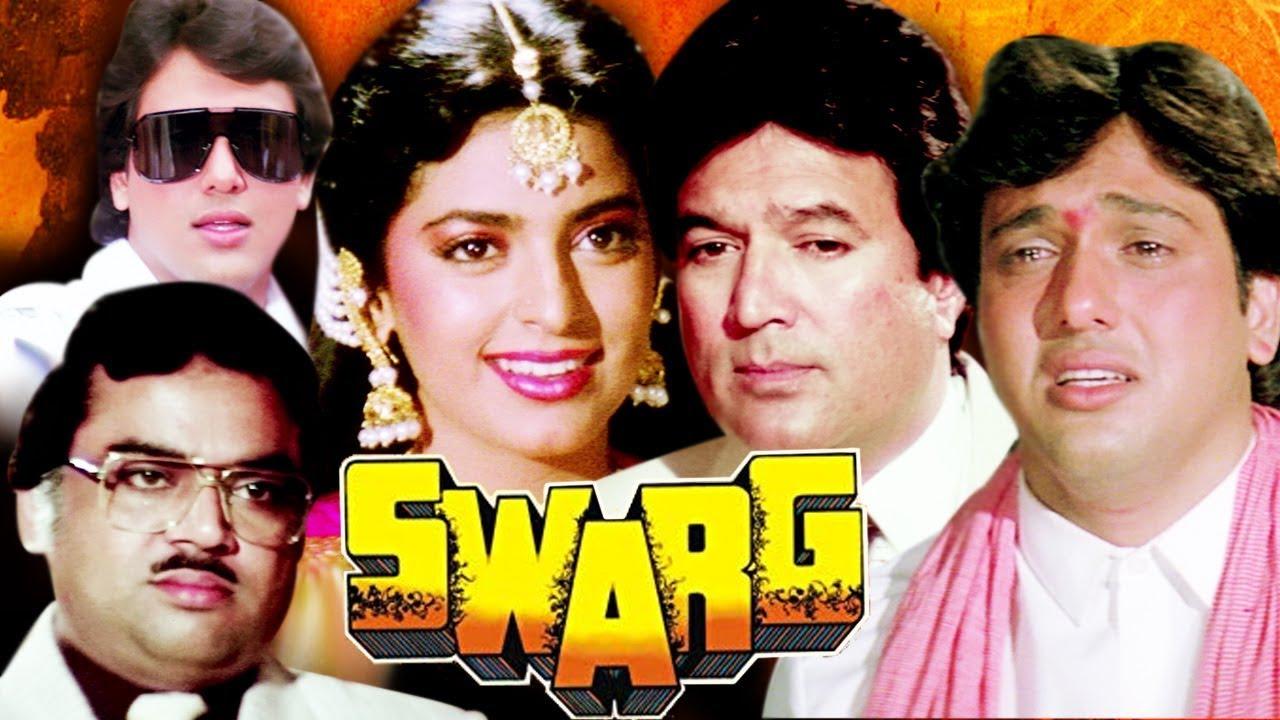 Download Swarg Full Movie   Govinda Hindi Movie   Juhi Chawla   Rajesh Khanna Superhit Movie MP3 Gratis
