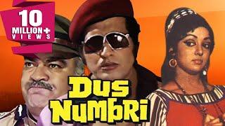 Dus Numbri (1976) Full Hindi Movie | Manoj Kumar, Hema Malini, Pran, Bindu