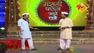 Marathi Paul Padte Pudhe Grand Finale June 05