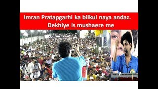 Latest Mushaera Imran Pratapgarhi..