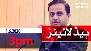 Samaa Headlines - 3pm | Khurram Sher Zaman slams Bilawal Bhutto Zardari, NADRA offices reopen