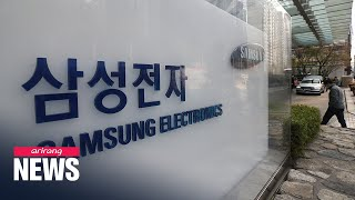 Samsung Electronics' Q2 earnings beat expectations