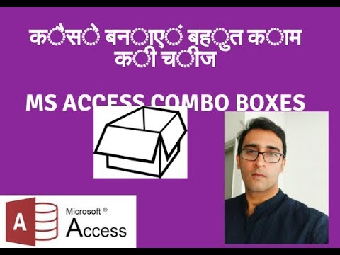 How to create dynamic combo boxes in MS Access IN HINDI