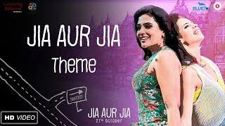 Jia Aur Jia Theme   Jia Aur Jia   Kalki, Richa & Arslan   Sameer Nichani & Amey Ghule