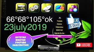 Vline software with hd channels clan 8007 and 8009 2019