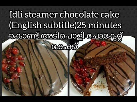 Chocolate Cake || Chocolate cake  Recipe In Malayalam / No.117