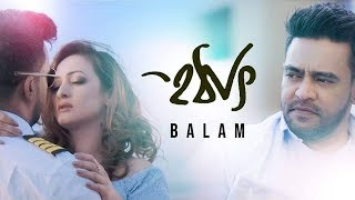 হঠাৎ , Hothaat , Balam , Suzena , Tahsan , Apeiruss , The Industry Volume 1 , Bangla New Song 2019