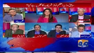 Nawaz sharif ek nazariye ka naam hai minus nahi ho sukta. Report Card