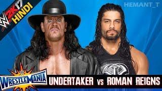WWE 2K17 (Hindi) WrestleMania 33 - The Undertaker vs Roman Reigns (PS4 Gameplay)