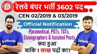 RRB Paramedical, PGTs, TGTs, Steno & Isolated Posts 2019 Notification Out | 3602 Posts