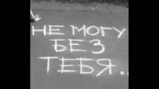 gagik mkoyan moya golubka mp3