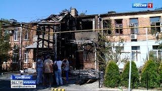 Дом 1920-х годов постройки горел в центре Краснодара в эти выходные