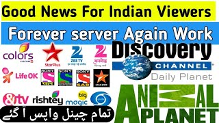 forever server recharge in pakistan Videos - 9tube tv