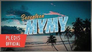 "SEVENTEEN (세븐틴) '헹가래' Trailer : A Scene of the Journey ""H"""