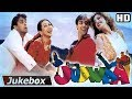 Judwaa Hd All Songs Salman Khan Karishma Kapoor Rambha Anu M