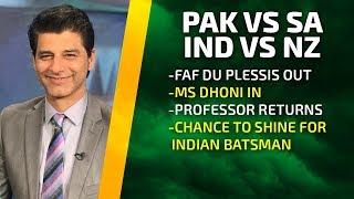 Preview Pak vs SA 2nd T20 , India Vs NZ 5th ODI