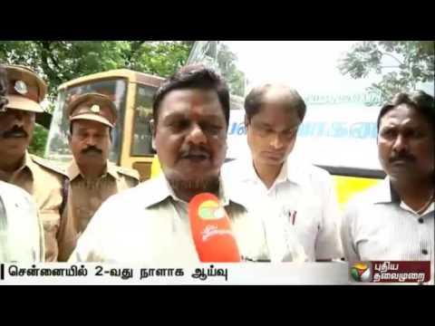 School buses inspection in full swing in Tamil Nadu