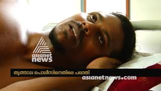 Police Beat Up Youth Inside Custody in Thrithala | FIR 23 Nov 2017