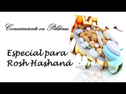 Conocimiento en píldoras IV   - Especial para Rosh Hashana