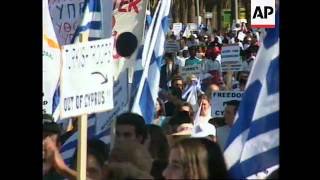 SOUTH AFRICA: GREEK CYPRIOTS PROTEST OUTSIDE TURKISH EMBASSY