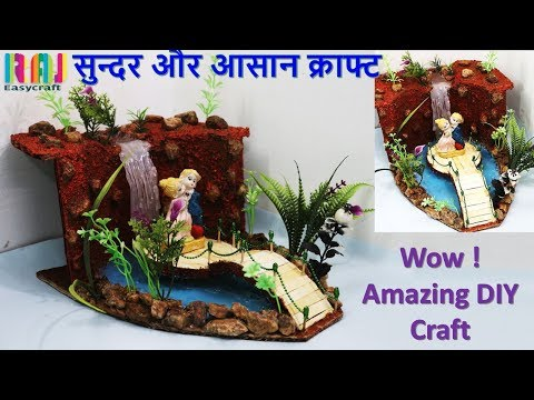 Easy Best out of waste Room Decor craft idea || Handmade water fountain || DIY Art and craft