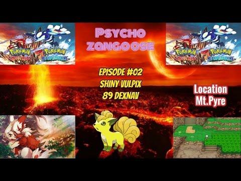 Pokemon ORAS Shiny Hunting 89 Dexnav No Shiny Charm