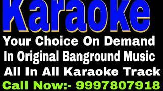 Ek Chumma Tu Mujhko Udhar Karaoke D.J Mix - Chote Sarkar { 1996 } Udit Narayan & Alka Yagnik Track