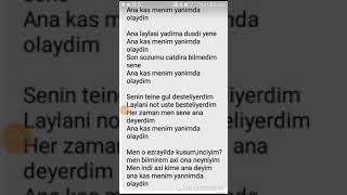 Anaya Aid Seir Mp3