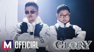데프콘X감스트 - 'Glory: We Never Stop' Official M/V