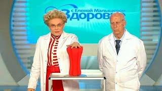 Download Здоровье. Лекарства оталкоголизма.(31.05.2015) Video