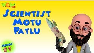 Scientist Motu Patlu - Motu Patlu in Hindi - 3D Animation Cartoon for Kids -As on Nickelodeon