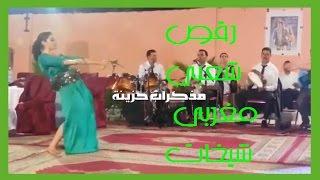 maroc chaabi  رقص مغربي شعبي شيخاات