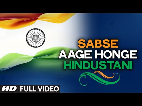 Xxx Mp4 Suno Gaur Se Duniya Walo Full Video Song Independence Day Special 3gp Sex