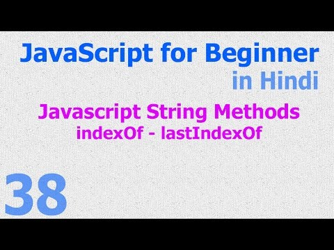 38 - JavaScript Hindi - Beginner Tutorials - String Method indexOf lastIndexOf